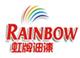 Đối tác Rainbow